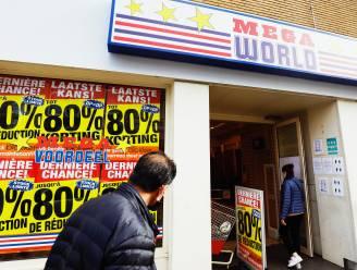 """CEO Mega World heeft herstelplan """"zonder ontslagen of winkelsluitingen"""""""