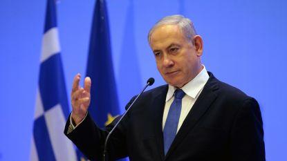 """Netanyahu feliciteert Trump: """"De VS hadden het recht zich te verdedigen"""""""