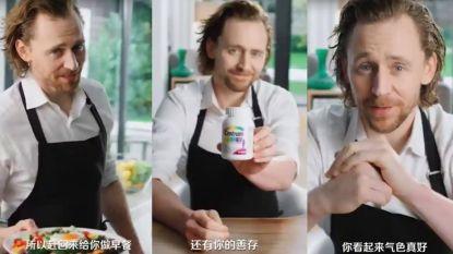 VIDEO. Tom Hiddleston verdient bij met vreemde Chinese reclame voor vitaminen