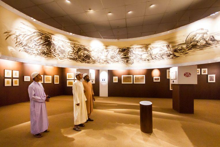 In het Nationaal Museum van Bangladesh is een zaal gewijd aan Zainul Abedin. Beeld null