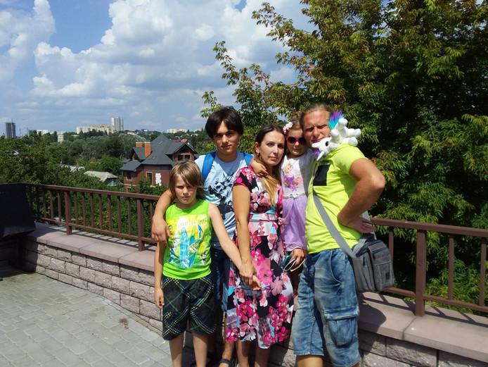 Uitgezette familie Culemborg Andropov in Kiev Oekraïne