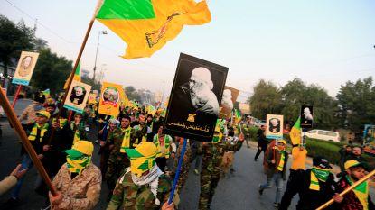 VS loven hoge beloning uit voor info over 'opvolger' Iraanse generaal Soleimani