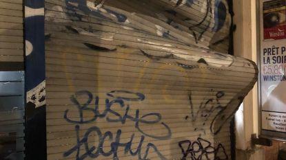 Groepje dieven pleegt reeks inbraken in handelscentrum Vorst: 15-jarige dader opgepakt en in instelling geplaatst