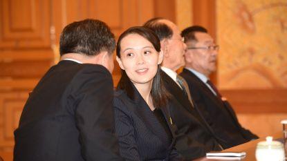 President Zuid-Korea ontvangt zus van Kim Jong-un