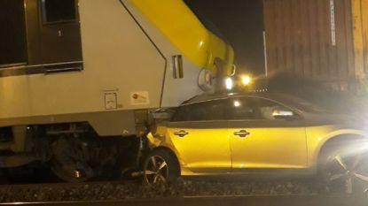 Jonge vrouw (19) redt moeder en twee kinderen van aanstormende trein