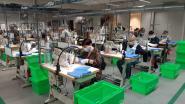 Lingeriefabrikant schakelt over op productie van mondmaskers voor ziekenhuizen