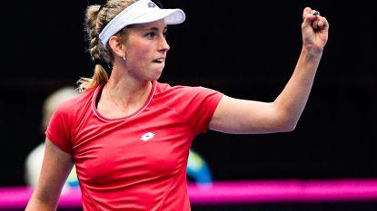 Elise Mertens blijft 19de op WTA-ranking, Barty afgescheiden nummer één