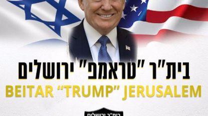 """Israëlische topclub wijzigt naam naar 'Beitar Trump Jeruzalem' na """"moedige beslissing"""" van Amerikaanse president"""