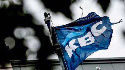 KBC boekt verlies van 5 miljoen en snijdt in kosten, vakbond vreest niet voor ontslagronde