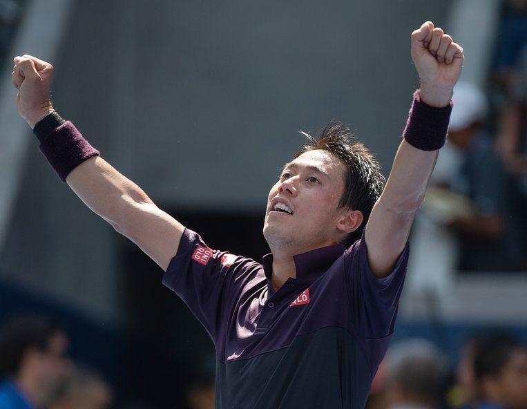 Door de overwinning op Kohlschreiber voegde Nishikori zich voor de derde keer bij de laatste acht op de US Open. Beeld EPA