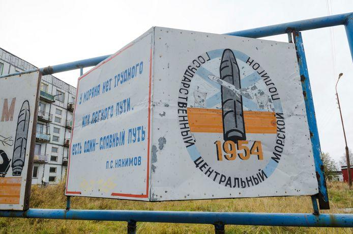 Entree van het militair terrein bij de plaats Nyonoksa.