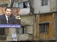Libanese premier Hariri verlaat Saudi-Arabië