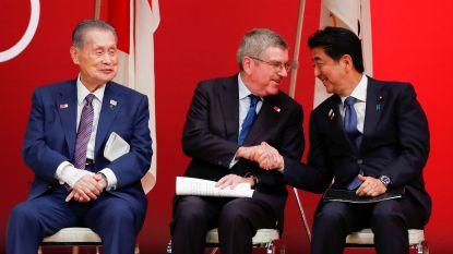 Verliep toekenning Spelen aan Tokio wel eerlijk? Japanse zakenman kreeg miljoenen om invloedrijke mensen te overtuigen