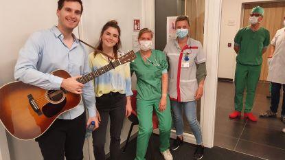 """Tom Dice en Kato geven 26 mini-concertjes in AZ Alma Eeklo: """"Hart onder de riem voor de zorg"""""""