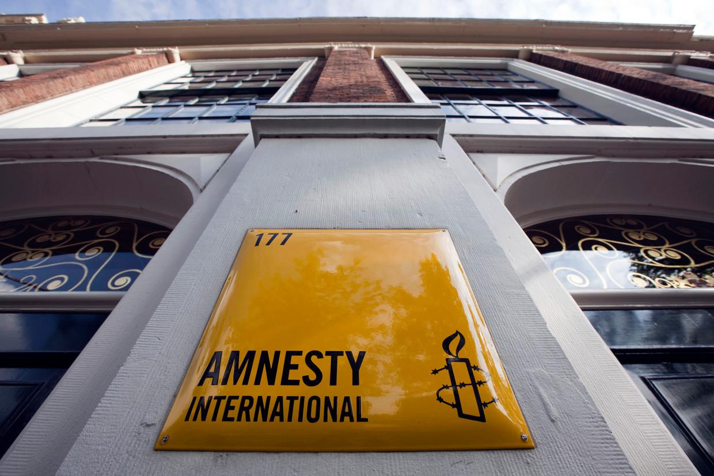Exterieur van het pand waar Amnesty International is gehuisvest.