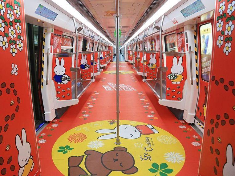 Nijntje-metro in Shenzhen.