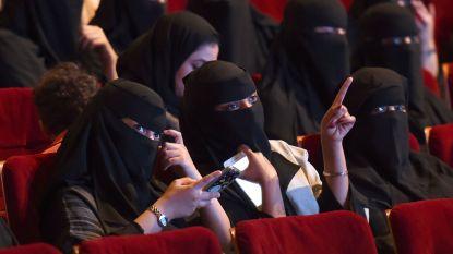 Saoedi-Arabië opent eerste bioscoop, eerste film wordt 'Black Panther'