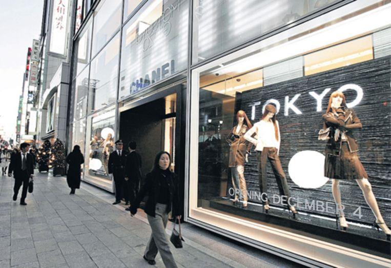 Ginza in Tokio: 5950 euro per vierkante meter per jaar. Foto AP Beeld