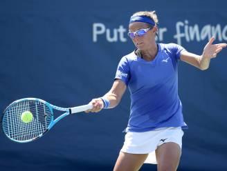 Flipkens en Van Uytvanck stranden in eerste ronde dubbelspel op US Open