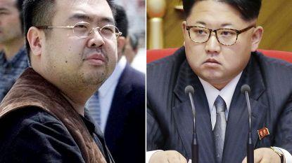 """VS: """"Noord-Korea doodde halfbroer Kim Jong-un met zenuwgas"""""""