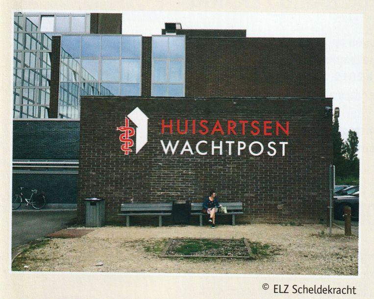 Blik op de toekomstige huisartsenwachtpost Wetteren.