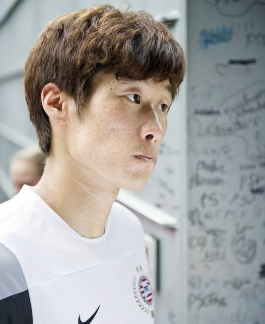 Park Ji-sung.