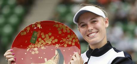 Eindelijk raak voor Wozniacki in zevende finale van 2017