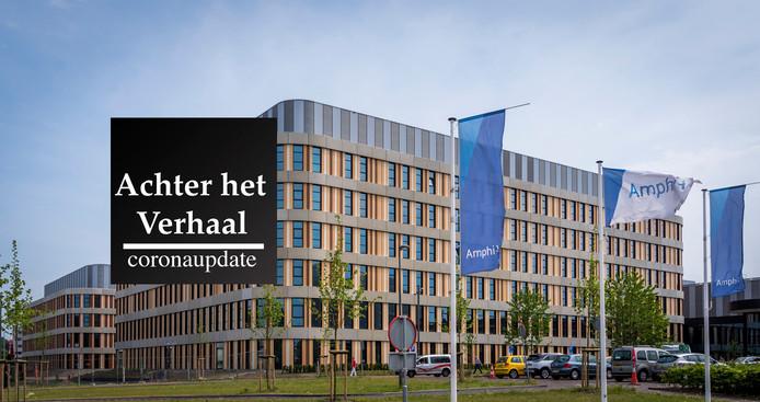 Het Amphia Ziekenhuis in Breda.