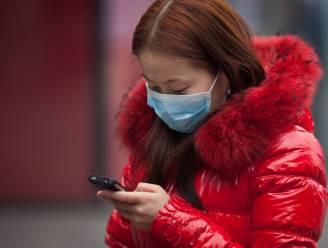 Peking blijft kreunen onder smog