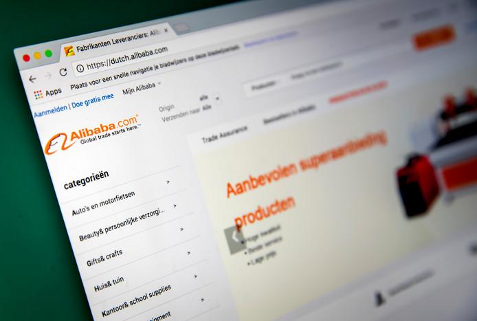 Logo en website van Alibaba.