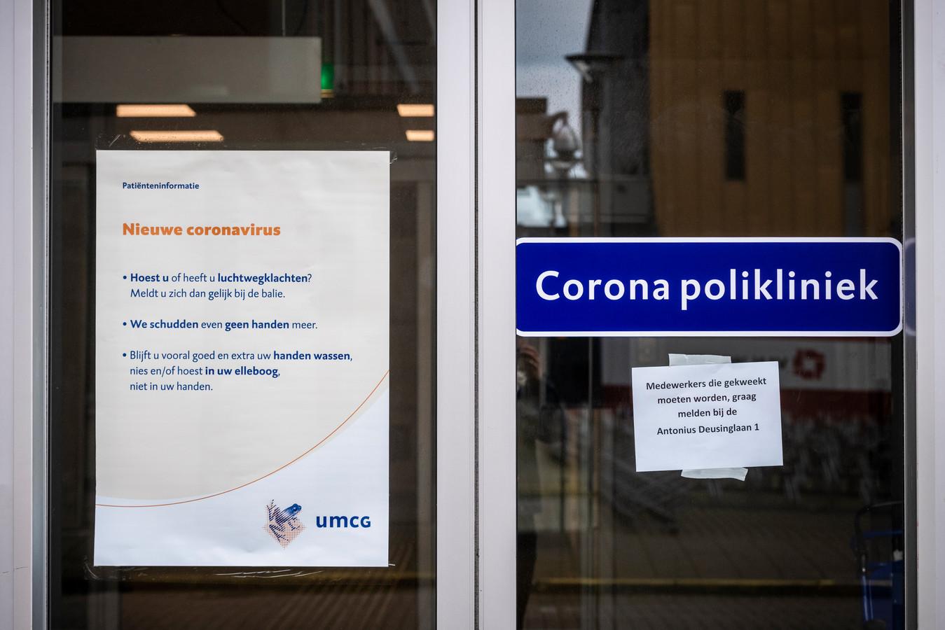 Een corona-polikliniek bij het Universitair Medisch Centrum Groningen (UMCG).