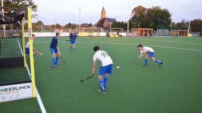 Stad geeft hockey- en rugbyclub onderdak op sportsite Heirbrug