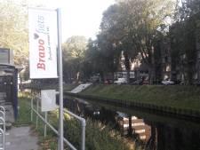 Arriva start in oktober met leenfietsen: 'Waar de bus stopt, verder met fiets'