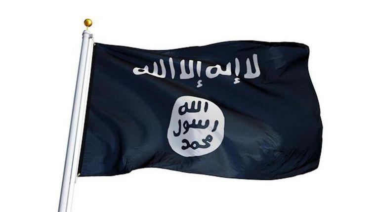 De vlag van de jihad.
