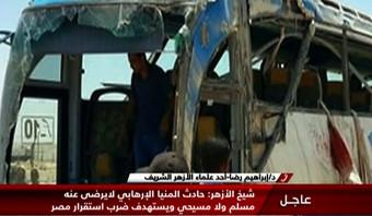 Zeker 26 doden bij aanslag op christenen Egypte