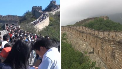Zo verlaten is de Chinese Muur tijdens de coronacrisis