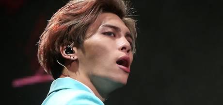 Album zanger Koreaanse boyband postuum uitgebracht