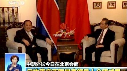 """Noord-Korea en China willen nauwere samenwerking: """"We blijven strategische communicatie onderhouden"""""""