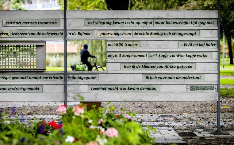 Het monument voor de slachtoffers van de crash. Beeld ANP