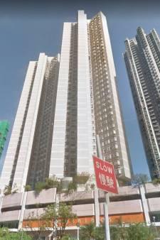 Echtpaar raakt zwaargewond als lift 46 verdiepingen omhoogschiet en crasht