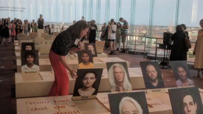 10.000 bezoekers vinden kunst en verkoeling tijdens Antwerpse Museumnacht