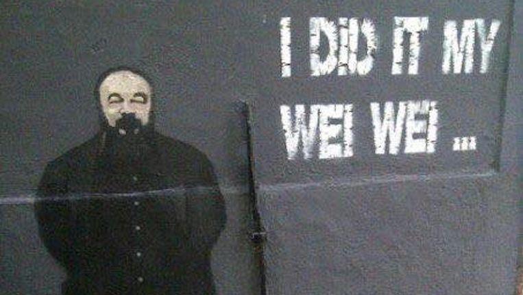 Het graffitikunstwerk van Karma. Beeld Eduard Nazarski