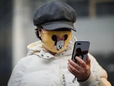 China klopt aan bij techreuzen voor mobiele hulp in strijd tegen coronavirus