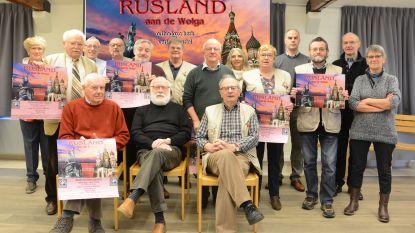 Russische reisverhalen van Rik in een expo