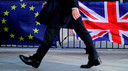 Le Royaume-Uni devient vendredi le premier pays à quitter l'Union européenne