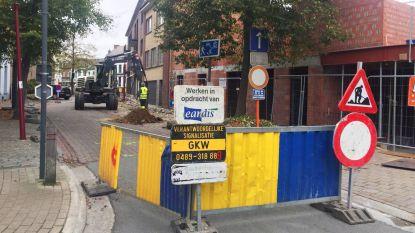 Arsenaalstraat en Kattestraat afgesloten