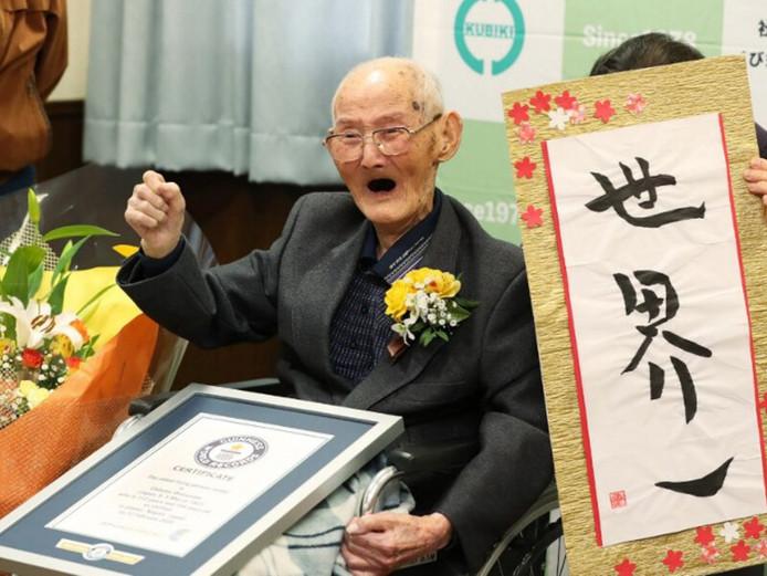Chetetsu Watanabe;