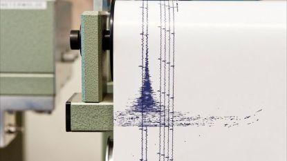 Zeker 25 gewonden na aardbeving op de Filipijnen