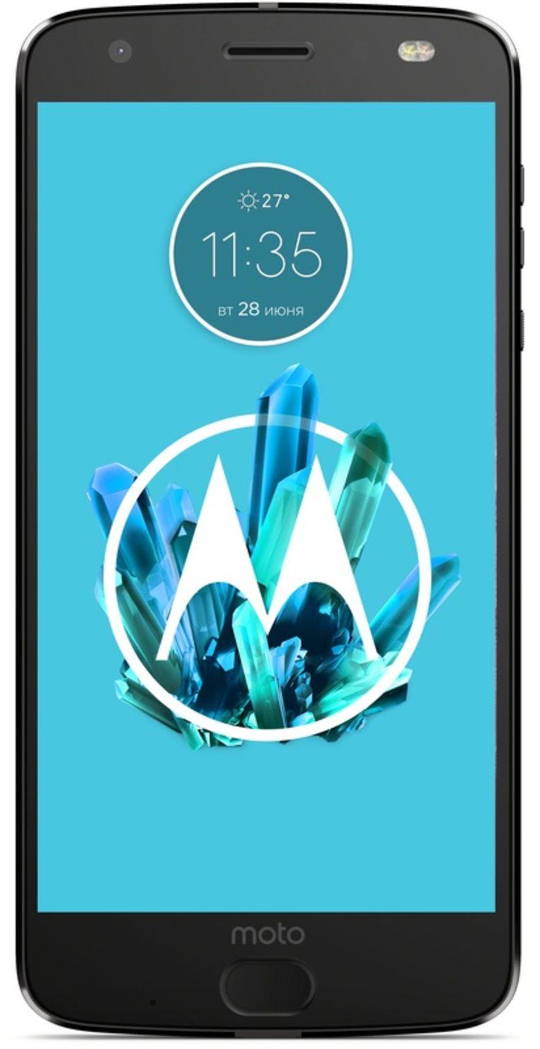 Dit topmodel van Motorola heeft ondertussen een meer bereikbare prijs.