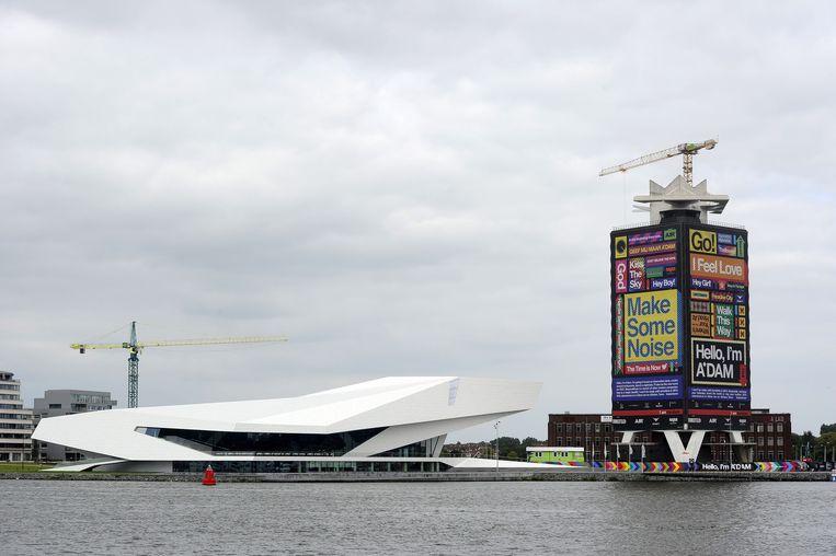 Filmmuseum Eye in Amsterdam-Noord. Beeld ANP
